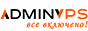 Логотип Adminvps.ru