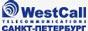 Логотип ВестКолл, Санкт-Петербург
