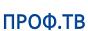 Logo Проф.ТВ