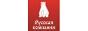 Логотип Русская компания