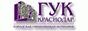 Логотип ГУК-Краснодар — оплата ЖКУ