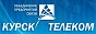 Логотип Курсктелеком