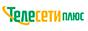 Логотип Телесети Плюс